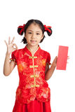 Asian girl in chinese cheongsam dress show OK with red envelope Royalty Free Stock Photography