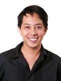 Asian Guy Portrait Stock Images