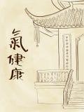Asian house. Vector hand drawn illustration of asian house Stock Photos