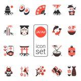 Asian icons set - vector illustration. eps 8 Royalty Free Stock Photos