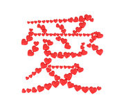 Asian ideogram. Of love with heart Stock Images
