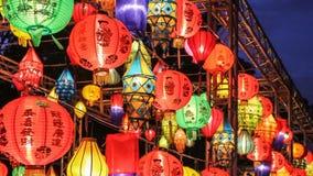 Asian international lantern festival. Asian lanterns in the international lantern festival