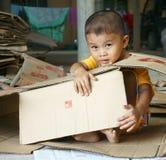 Asian kid, Vietnamese children Stock Photos