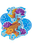 Asian Koi with Ornaments. Asian Koi fish drawn in a tattoo style with lotus ornaments Royalty Free Stock Photo
