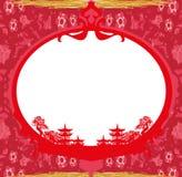 Asian Landscape card. Vector Illustration royalty free illustration