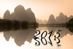 2015 asian landscape Royalty Free Stock Photography