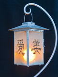 Asian lantern. Royalty Free Stock Photo