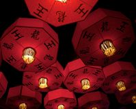 Asian lanterns Stock Photos