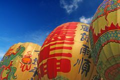 Asian lanterns. Against blue sky Royalty Free Stock Photos