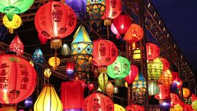 Asian lanterns in festival Royalty Free Stock Image