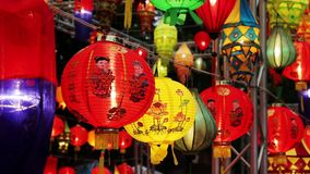 Asian lanterns in festival Stock Photography