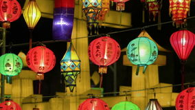 Asian lanterns in lantern festival. Asian lanterns in lantern international festival