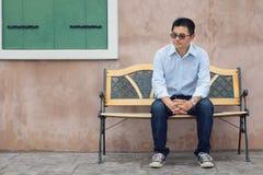 Asian Lifestyle Stock Photos