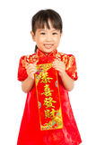 Asian Little Girl Holding Red Couplets for Chinese New Year Royalty Free Stock Image