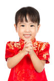 Asian Little Girl Wishing You Happy Chinese New Year with Congra Royalty Free Stock Photos