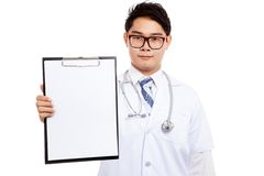 Asian male doctor with clipboard Stock Image