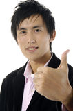Asian man Stock Photography
