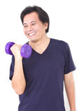 Asian Man With Dumbbell. Stock Image
