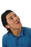 Asian man looking Stock Image