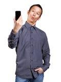 Asian Man Making A Selfie Stock Photography