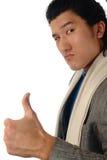 Asian man positive portrait. On a white bg Stock Photo