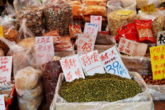 Asian market located near hongkong city underground. Lots of boxes with food, groceries and vegetables colorfull Royalty Free Stock Photos