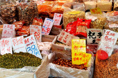 Asian market located near hongkong city underground. Lots of boxes with food, groceries and vegetables colorfull Royalty Free Stock Photo