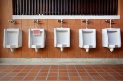 Asian men urinal Stock Photo