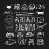 Asian menu Stock Photography