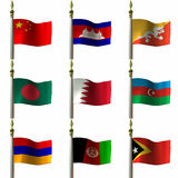 Asian and Middle Eastern Flags Royalty Free Stock Photography