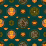 Asian money word seamless pattern Royalty Free Stock Photo