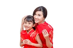 Asian mother and child in chinese traditional Royalty Free Stock Photo