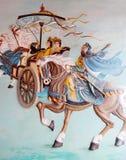 Asian mythological painting Royalty Free Stock Photo