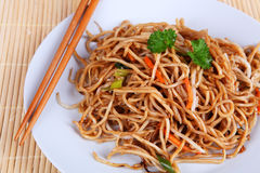 Asian noodles. With mixed vegetables Royalty Free Stock Image