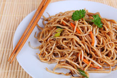 Asian noodles. With mixed vegetables Royalty Free Stock Images