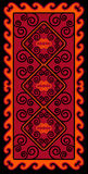 Asian ornaments collection. Historically ornamental of nomadic people. It based on real-Kazakh carpets of felt and wool. Mirror-symmetric illustrations. Region Royalty Free Stock Images