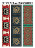 Asian ornaments collection. Historically ornamental of nomadic people.. Set os seamles aian ornaments collection. Historically ornamental of nomadic people. It Stock Image
