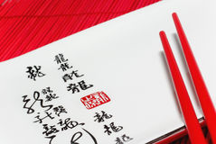 Asian Place Setting Stock Images