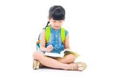 Asian preschool girl Stock Photo