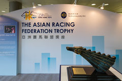 Asian Racing Federation Trophy Stock Photos