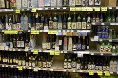 Asian rice wine alcohol Royalty Free Stock Photo