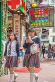 Asian school girls Stock Photo