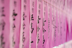Asian scriptures Royalty Free Stock Images