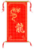 Asian scroll with red dragon ornament Stock Photo