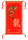 Asian scroll, red with gold ornaments and dragon Royalty Free Stock Photography