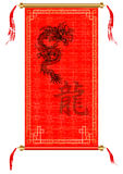 Asian scroll, red with gold ornaments and dragon 2 Stock Image