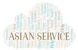 Asian Service word cloud. stock illustration