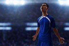 Asian soccer player celebrate goal Stock Photos
