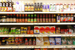 Asian supermarket Royalty Free Stock Photos