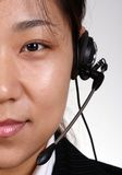 Asian Support Person Stock Photo